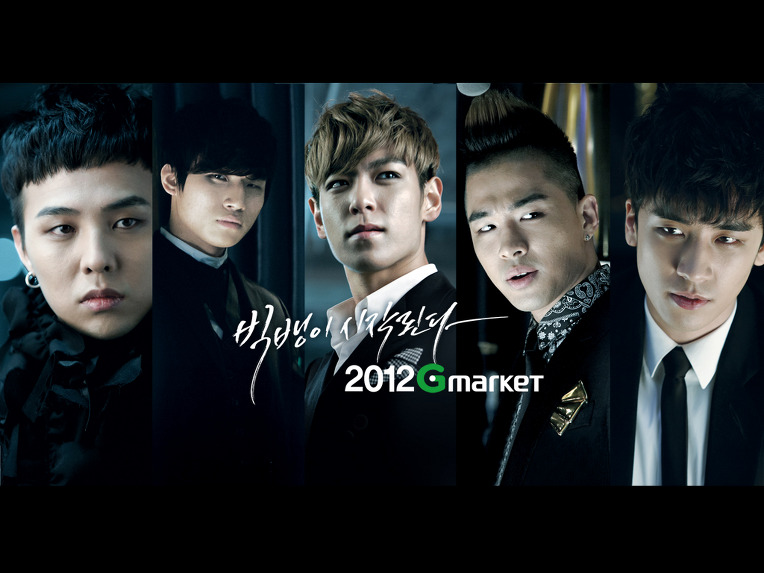 PHOTOS] Big Bang's G-Market Wallpaper Downloads And Website Ads ...