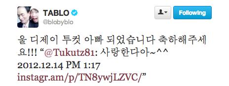 Screen shot 2012-12-15 at 7.21.47 AM