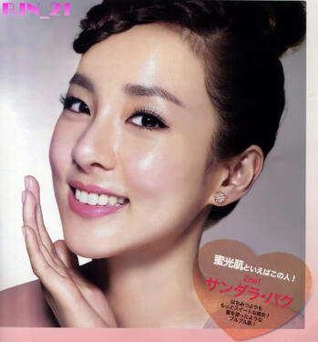 [SCAN] Dara featured in Japans, O Magazine